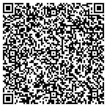 QR-код с контактной информацией организации ЛАДЫЖИНСКИЙ ЩЕБНЕВЫЙ ЗАВОД, ГП