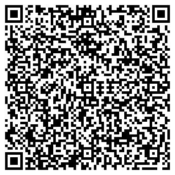QR-код с контактной информацией организации КОКШЕ СЕВЕР СНАБ