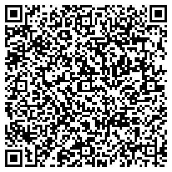QR-код с контактной информацией организации САПАЛЫ СУ ТОО