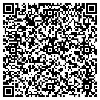 QR-код с контактной информацией организации CARGO!