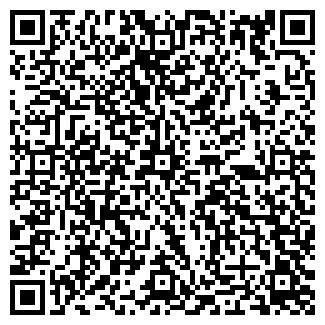 QR-код с контактной информацией организации ЗЕРЕК