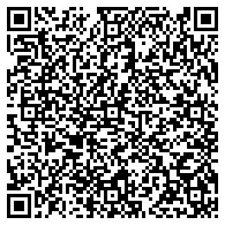QR-код с контактной информацией организации A-EXTREM