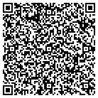 QR-код с контактной информацией организации СТРОЙКА ПОДМОСКОВЬЯ