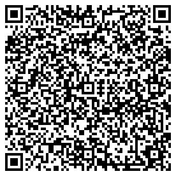 QR-код с контактной информацией организации ШАНЫРАК ИЗДАТЕЛЬСКИЙ ЦЕНТР