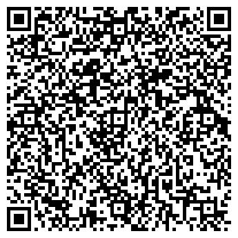 QR-код с контактной информацией организации ЗЕБРА-ДИСКОНТ СМИ