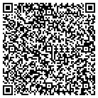 QR-код с контактной информацией организации РАДИО ТОО