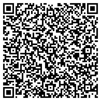 QR-код с контактной информацией организации ДАРЫН
