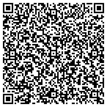 QR-код с контактной информацией организации ПОИСК ВЕНЧУРНАЯ ФИРМА ТОО