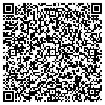 QR-код с контактной информацией организации IT-SERVICES КОМПАНИЯ