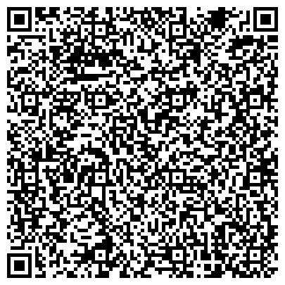 QR-код с контактной информацией организации КИСЕЛЕВСКАЯ, ЦЕНТРАЛЬНАЯ ОБОГАТИТЕЛЬНАЯ ФАБРИКА, ДЧП ГХК ТОРЕЗАНТРАЦИТ