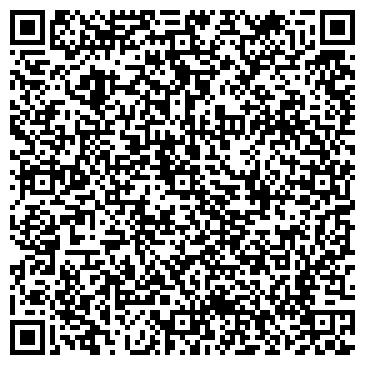 QR-код с контактной информацией организации ИЛЬИНСКАЯ УЧАСТКОВАЯ БОЛЬНИЦА