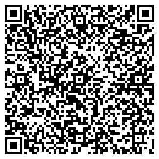 QR-код с контактной информацией организации УВИТЭС