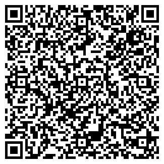 QR-код с контактной информацией организации ЕТС-КАЗАХСТАН ТОО