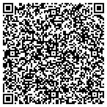 QR-код с контактной информацией организации ВЕРЕЙСКАЯ УЧАСТКОВАЯ БОЛЬНИЦА