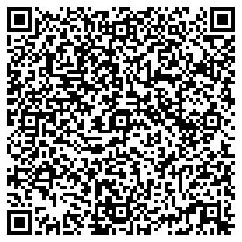 QR-код с контактной информацией организации REKLAMA.KZ-W
