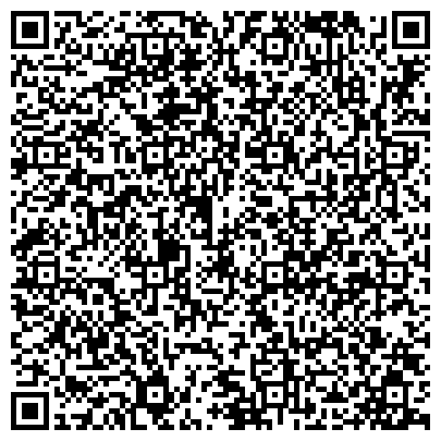 QR-код с контактной информацией организации ГБУЗ Филиал «Орехово-Зуевская ЦГБ» № 2 «Вторая больница»