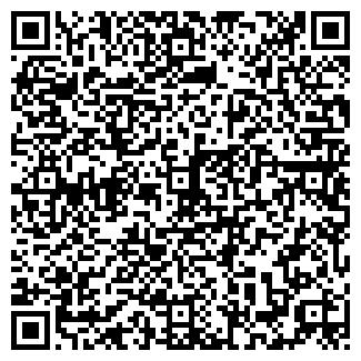 QR-код с контактной информацией организации ЯНИКА