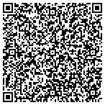 QR-код с контактной информацией организации ДАВЫДОВСКАЯ РАЙОННАЯ БОЛЬНИЦА