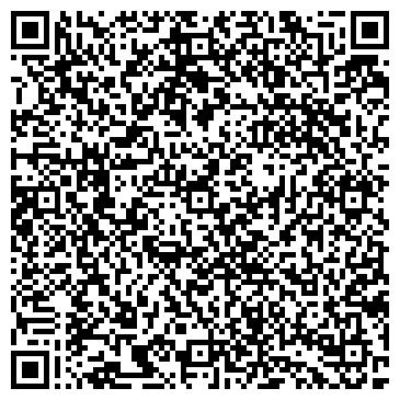 QR-код с контактной информацией организации ДЕМИХОВСКАЯ УЧАСТКОВАЯ БОЛЬНИЦА