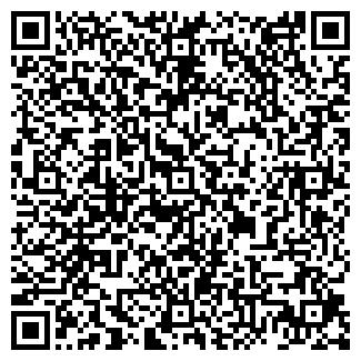 QR-код с контактной информацией организации АФ КРИС-СЕРВИС
