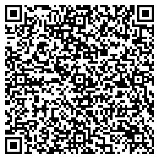 QR-код с контактной информацией организации FOSTECH DATA ТОО