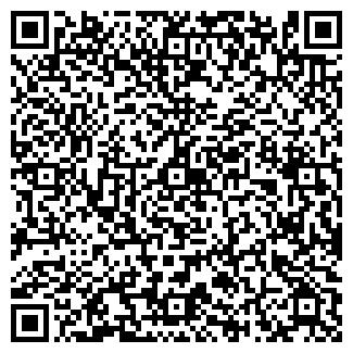 QR-код с контактной информацией организации ESTRELLA