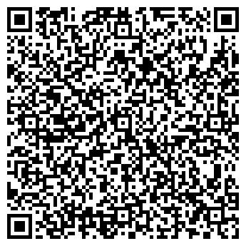 QR-код с контактной информацией организации НOTEL-СЕРВИС