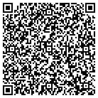 QR-код с контактной информацией организации ОРДАМЕД ЦЕНТРАЛЬНАЯ АЗИЯ