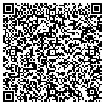 QR-код с контактной информацией организации ИСКРА ТРЭЙДИНГ ТОО