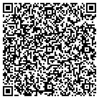QR-код с контактной информацией организации Стационар