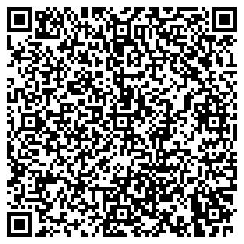 QR-код с контактной информацией организации ООО КОМФОРТ СЕРВИС