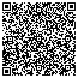QR-код с контактной информацией организации РЭУ-3