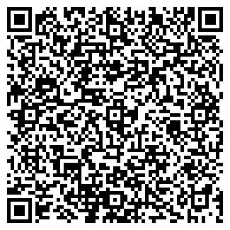 QR-код с контактной информацией организации РЭУ-6