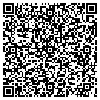 QR-код с контактной информацией организации РЭУ-10