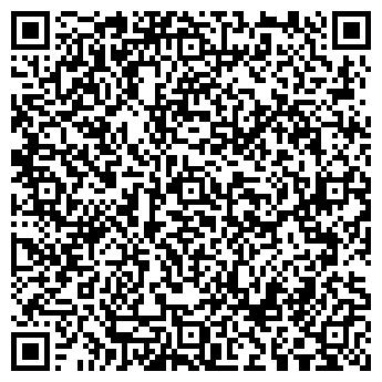 QR-код с контактной информацией организации ПЕТРОПАВЛТРАНСКОМ
