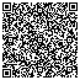 QR-код с контактной информацией организации РЭУ-5