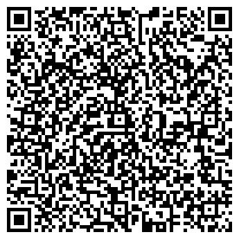 QR-код с контактной информацией организации СПУТНИК СТИЛЬ