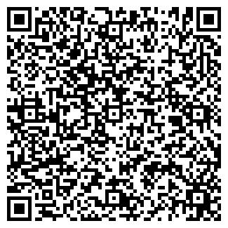 QR-код с контактной информацией организации АДАЛИТ