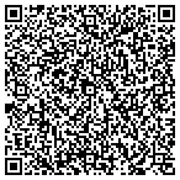 QR-код с контактной информацией организации МУП ЕРКЦ