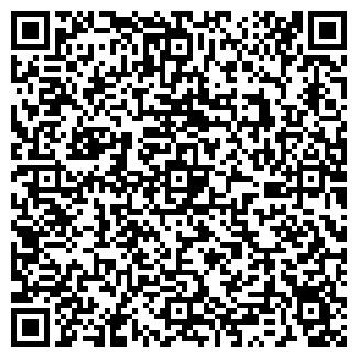 QR-код с контактной информацией организации ООО АДАР-ТАЙМ