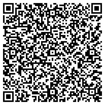 QR-код с контактной информацией организации ООО КУРОВСКОЕ ПГХ