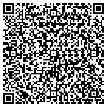 QR-код с контактной информацией организации СП БИОКОМ, ООО