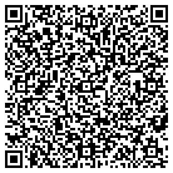 QR-код с контактной информацией организации ООО ЛИКИНО-ДУЛЁВСКОЕ ПГХ