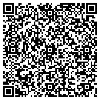 QR-код с контактной информацией организации СВ, ЧП