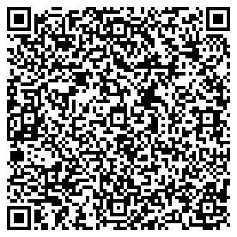 QR-код с контактной информацией организации СЕРВИС-ПОДШИПНИК, ЧП