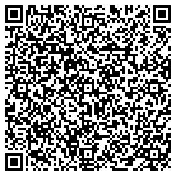 QR-код с контактной информацией организации УКРАВТОЗАПЧАСТИ, ООО