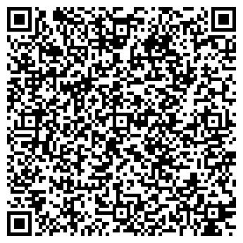 QR-код с контактной информацией организации РЭУ-4