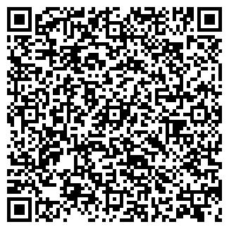 QR-код с контактной информацией организации ООО ВЗЛЕТ КБ