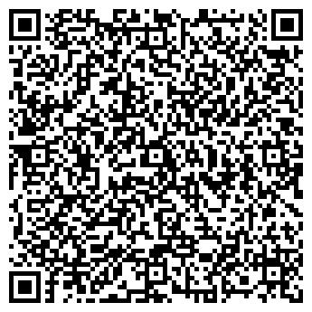 QR-код с контактной информацией организации СТРОЙМЕХАНИКА, ПКП, ООО