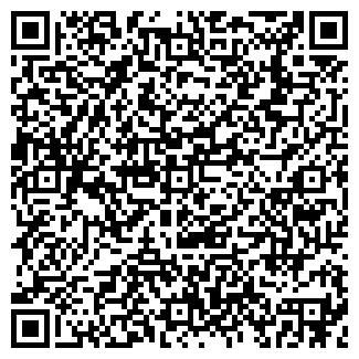 QR-код с контактной информацией организации СЕРВО-ПАК, ООО